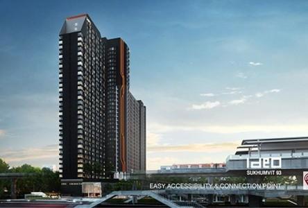 For Sale 2 Beds Condo Near BTS Bang Chak, Bangkok, Thailand