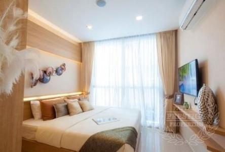 ขาย คอนโด 1 ห้องนอน พัทยา ชลบุรี