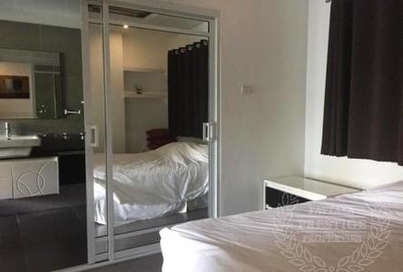 For Rent 1 Bed Condo in Pattaya, Chonburi, Thailand