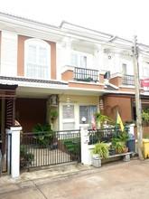 В том же районе - Bang Bo, Samut Prakan