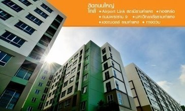 Located in the same area - Lumpini Ville Phatthanakan - New Phetchaburi