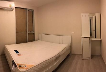 ขาย คอนโด 2 ห้องนอน บางกะปิ กรุงเทพฯ