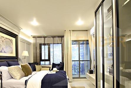 For Sale 1 Bed コンド Near MRT Lat Phrao, Bangkok, Thailand