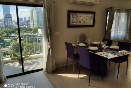 Продажа или аренда: Кондо c 1 спальней возле станции BTS Phloen Chit, Bangkok, Таиланд