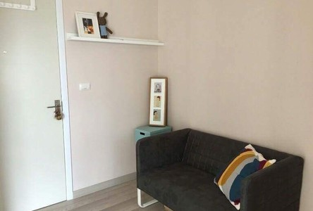 For Sale or Rent 1 Bed Condo in Lat Phrao, Bangkok, Thailand
