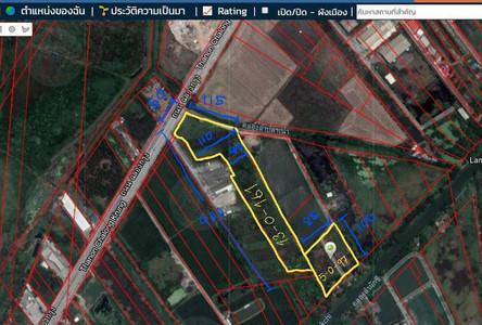 Продажа: Земельный участок 18-0-113 рай в районе Nong Chok, Bangkok, Таиланд