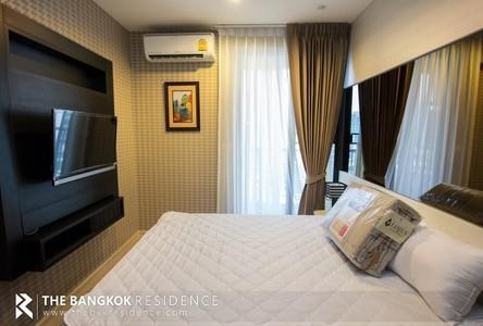 ขาย หรือ เช่า คอนโด 1 ห้องนอน ติด BTS พระโขนง