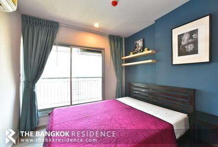 ขาย หรือ เช่า คอนโด 1 ห้องนอน ติด MRT พระราม 9