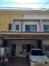 Located in the same area - Chom Thong, Bangkok