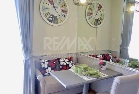 For Rent Condo 28 sqm Near BTS Saphan Khwai, Bangkok, Thailand