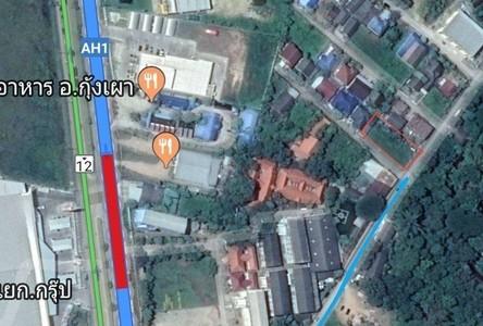 Продажа: Земельный участок 200 кв.ва. в районе Mae Sot, Tak, Таиланд