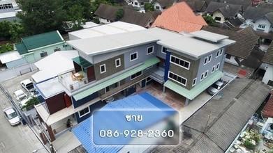 В том же районе - Khan Na Yao, Bangkok