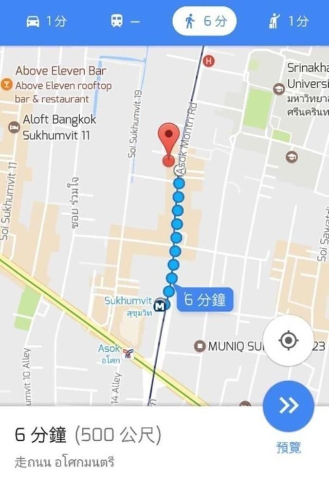 ดิ เอส อโศก - ขาย คอนโด 1 ห้องนอน ติด MRT สุขุมวิท | Ref. TH-LRZTCEUH
