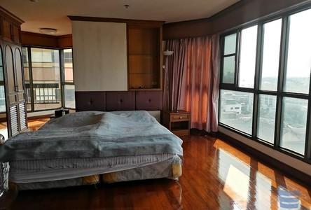 Продажа: Кондо с 2 спальнями возле станции BTS Ari, Bangkok, Таиланд