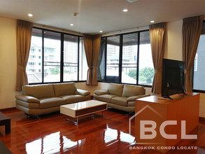 Located in the same area - Acadamia Grand Tower