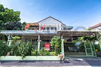 Located in the same area - Taling Chan, Bangkok