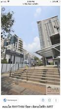 В том же здании - Rhythm Ratchada - Huai Khwang