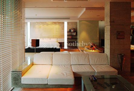 Продажа: Кондо с 3 спальнями возле станции BTS Phra Khanong, Bangkok, Таиланд
