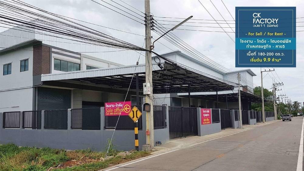 For Rent Warehouse 570 sqm in Krathum Baen, Samut Sakhon, Thailand | Ref. TH-KUNVEOIS