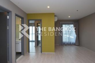 Located in the same building - Rhythm Rangnam