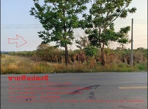 Located in the same area - Tak Fa, Nakhon Sawan
