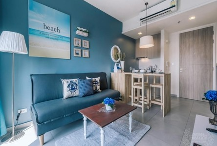 В аренду: Кондо c 1 спальней в районе Pattaya, Chonburi, Таиланд