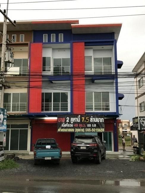 ขาย อาคารพาณิชย์ 4 ห้องนอน หนองแค สระบุรี | Ref. TH-SCRDCNNU
