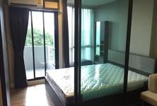 For Rent 1 Bed コンド in Min Buri, Bangkok, Thailand