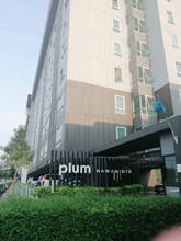 Located in the same building - Plum Condo Nawamin