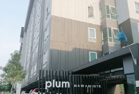 Продажа: Кондо 29 кв.м. в районе Bueng Kum, Bangkok, Таиланд