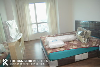 Located in the same area - The Room Sathorn - Taksin