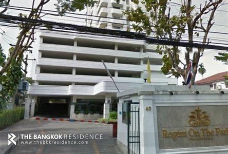 ขาย คอนโด 3 ห้องนอน วัฒนา กรุงเทพฯ
