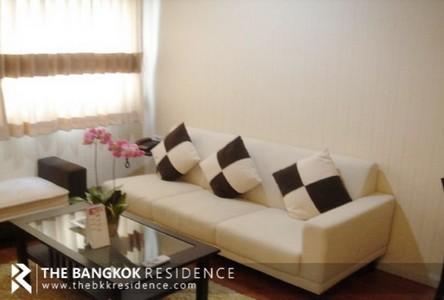 Продажа или аренда: Кондо c 1 спальней возле станции MRT Phetchaburi, Bangkok, Таиланд