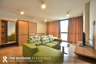 Located in the same area - Bangkok Feliz Sukhumvit 69