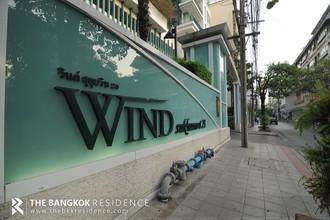 В том же здании - Wind Sukhumvit 23