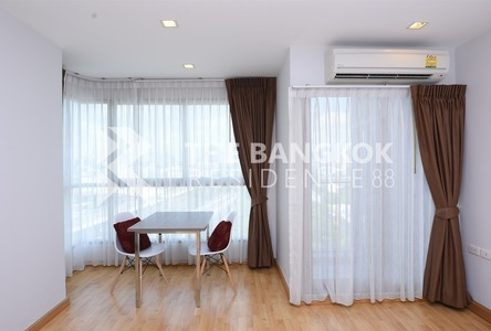 For Sale or Rent Condo 26.69 sqm in Din Daeng, Bangkok, Thailand