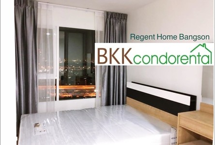 For Rent 1 Bed Condo in Phra Nakhon, Bangkok, Thailand