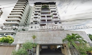Located in the same building - The Waterford Condominium
