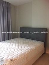 Located in the same area - Huai Khwang, Bangkok