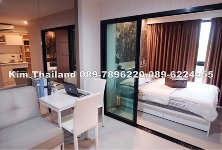 For Sale 1 Bed コンド in Bang Na, Bangkok, Thailand