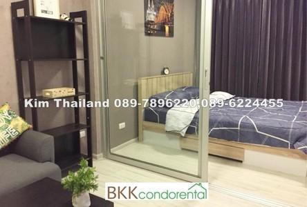 For Rent 1 Bed Condo in Mueang Nonthaburi, Nonthaburi, Thailand