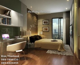 Located in the same area - Supalai Premier Place Asoke