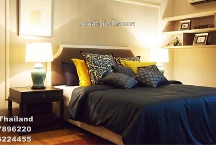 В аренду: Кондо с 2 спальнями в районе Lat Phrao, Bangkok, Таиланд