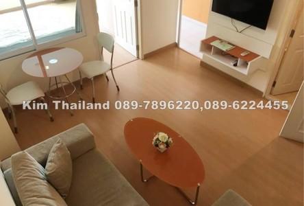 For Sale 1 Bed コンド Near BTS Phra Khanong, Bangkok, Thailand