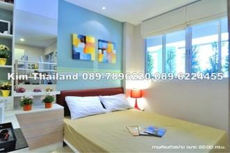 Located in the same area - Khan Na Yao, Bangkok