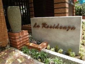 В том же районе - La Residenza