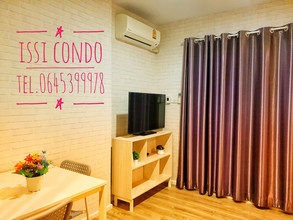 Located in the same building - ISSI Condo Suksawat