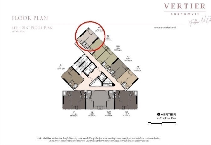 Vertier Sukhumvit - For Sale 1 Bed Condo Near BTS Phra Khanong, Bangkok, Thailand | Ref. TH-ANCHPYNM