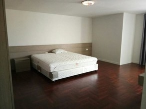 Located in the same area - Regent on the Park 2