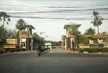 Продажа: Земельный участок 97.5 кв.м. в районе Sai Mai, Bangkok, Таиланд